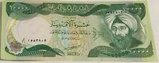IRAQI DINAR UNCIRCULATED RAMDOMLY SERIAL NUMBERED-  1X 10,000  = 10000 DINAR (1)