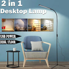 Adjustable LED Desk Lamp USB Dimmable Table Reading Night Floor Light Clamp Clip