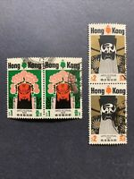 1974 Hong Kong Stamps: SC#297-8  Arts Festival Set Used-#5