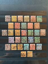 China Stamps 1897/98 1 pages with Dragons
