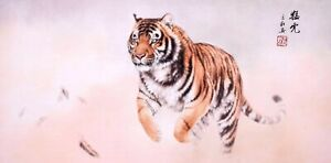 100% ORIENTAL ASIAN FINE ART CHINESE FAMOUS WATERCOLOR PAINTING-Great Tiger King