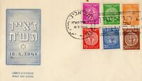 1948 First Day Cover Israel Stamps and 5 more Covers