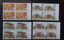 More details for greece 1993 modern athens set in blocks x 4 mnh