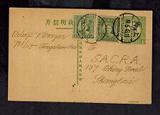 1943 Shanghai China Postcard Cover Jewish Ghetto New Address SACRA Adolf Brayer