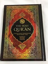"The Holy Quran Color Coded Translation W/ Arabic Text ""beautiful """
