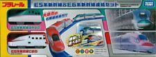Plarail Tomy Shinkansen E5 & E6 Shinkansen Consolidated Set Japan
