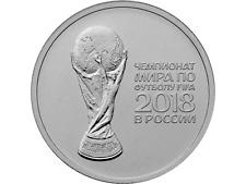 NEU 2017 Russland  25 Rubel MUNDIAL(2) Fussball 2018