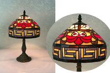 Elegant Tiffany Style Table Lamp