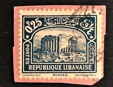 Rare Lebanon blue BAALBEK stamp, Issue 1930