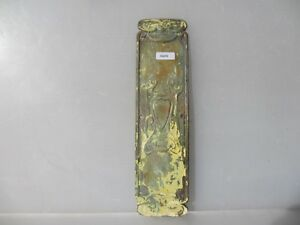 Vintage Brass Finger Plate Push Door Handle Art Nouveau Floral Old Antique