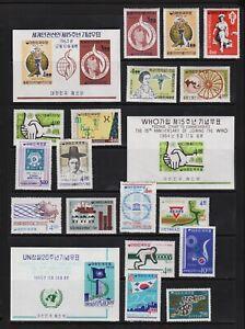Korea - 17 stamps, 3 souvenir sheets, MNH, cat. $ 50.20