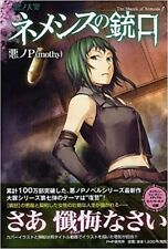 "Aku no P(mothy) Vocaloid novel ""The Muzzle of Nemesis"" Japan Anime Japanese"