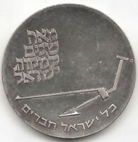 Israel 10 Lirot 1970 plata, 22 aniversario independencia @ Excelente @
