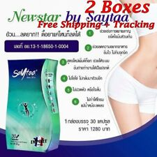 2 X Saytaa New Star Diet Loss Weight Add Detoxification Accelerated fat burning