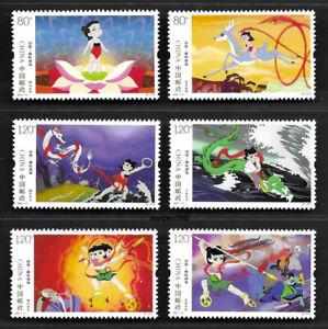 China 2021-17 Prince Nezha's Triumph Against Dragon King 6V Stamp 哪吒鬧海