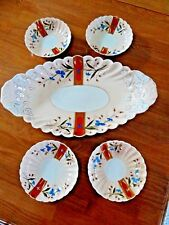 Rare Marx & Gutherz Carlsbad Austria Ice Cream Tray & 4 Bowls Scalloped Platter