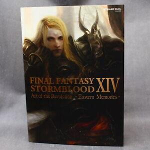 FINAL FANTASY XIV: Stormblood - Eastern Memories - GAME ARTBOOK NEW