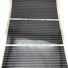 2m2 Electric infrared underfloor heating film warm floor mat
