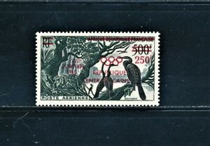 CENTRAL AFRICAN REPUBLIC 1960 AIRMAIL BIRDS WITH OLYMPICS O/P SCT C4