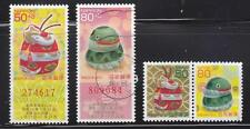 JAPAN 2012 ZODIAC YEAR OF SNAKE 2013 SEMI POSTAL COMP. SET OF 4 STAMPS FINE USED