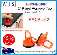 2/PK Suction Cup Car Dent Remover Puller Auto Dent Body Glass Removal Tools,2 in