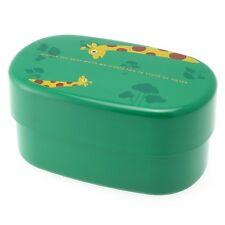 Kotobuki 2-Tiered Bento Box, Green/Yellow Giraffe
