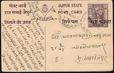 2306 JAIPUR BR. INDIA OVPD PS STATIONERY POSTAL CARD 1947 NIWAI - SAWAI