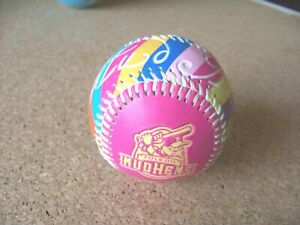 Toledo Mud hens baseball ball MiLB Detroit Tigers affiliate MLB c37450
