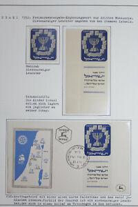 Israel 1952, Menorah MNH Stamp With Full Tab & FDC Cover Half Tab #p5
