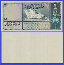 Gulf 25 rials 1960 ND UNC - Reproduction