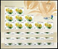 China Stamp 2003-4 Lily Flowers 百合花 M/S MNH