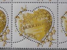 Timbre neuf MNH France 2019 : Coeur Saint Valentin Boucheron (gommé)