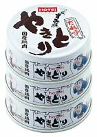 HOTEI - Canned Yakitori Soy Sauce Flavor (85g x 3 Cans) Food JAPAN