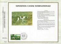 FEUILLET CEF 1er JOUR MONACO EXPOSITION CANINE INTERNATIONALE 1979