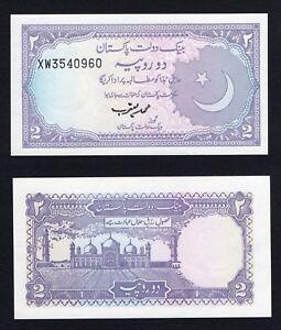 Pakistan 2 rupees 1985 (99) FDS/UNC  A-01