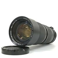 Mamiya Sekor Zoom C 105-210mm F/4.5 MF Lens for M645 1000S Pro from Japan [KC]