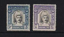 Pakistan - Bahawalpur #O14-15 mint, cat. $ 32.00