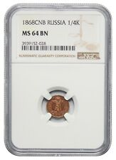 Russia, 1/4 Kopeck, 1868СПБ (St. Petersburg Mint), Aleksandr II, NGC MS64 BN