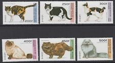 Guinean Cats Postal Stamps