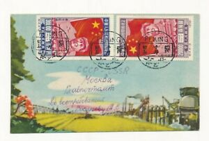 D161362 North East China Postal Cover Mao Peking Moscow Russia