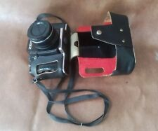 "ZENIT ""ZENIT-122"", SLR camera + MS HELIOS-44M-6 2/58 lens, original bag"