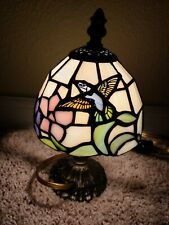"""Tiffany Style Stained Glass Small (10"""") Accent Lamp/Night Light Hummingbird"""