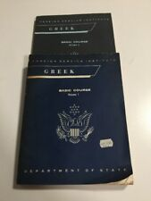 Rare Foreign Service Institute Greek Basic Course Volume 1 & 2 U.S.A 1967 & 1968