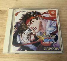 Capcom Vs Snk Millenium Fight 2000, Sega Dreamcast, 🇯🇵NTSC-J🇯🇵 Japan.