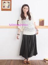 Japan Patchwork Slouch Bubble Skirt Pants! Dark Gray