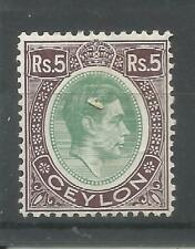 CEYLON    1938      KGVI     MLH   5s green & purple  SG397   Cat £55