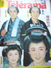 1806 LE CINEMA JAPONAIS BUSTER KEATON PHILIPPE GARREL J. O. STARS TELERAMA 1984
