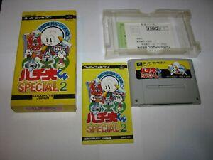 Pachio-kun 2 Special Super Famicom SFC Japan import complete in box US Seller