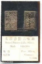 BRUNSEI NANRYO 2 SHU COPY JAPANESE OLD SILVER COINS COPIA MONETA GIAPPONESE