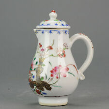 Antique 18C Chinese Porcelain Jug China Famille Rose Antique